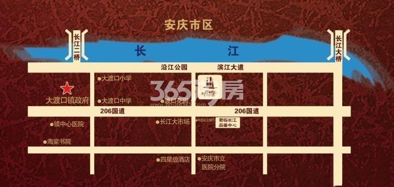 君临长江交通图