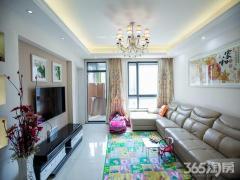 长江国际泓园 毛皮三房 不靠高架 全明户型 单价低