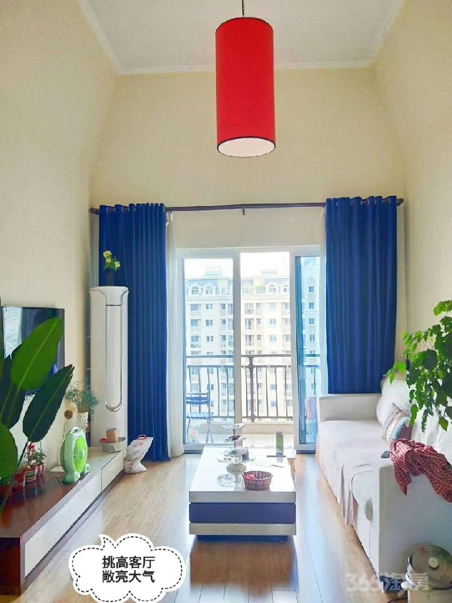 碧桂园欧洲城独特户型三房满两年无税超低价急售