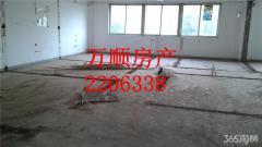 步行街铁佛写字楼4/4办公精装130平米3空办公家具