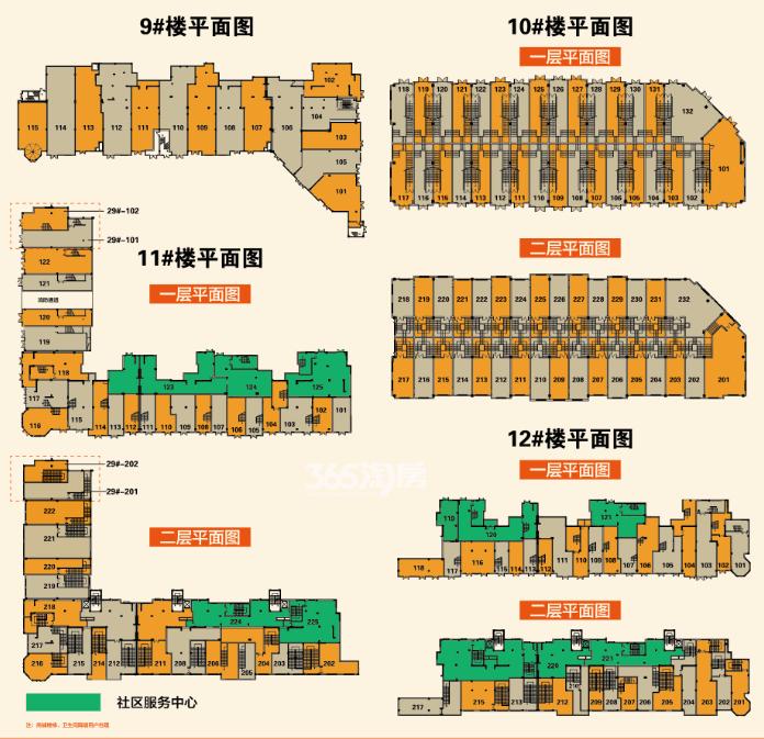 新华联M天地商铺分布平面图