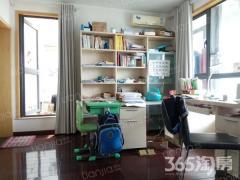亚东城东区 5室2厅 151平