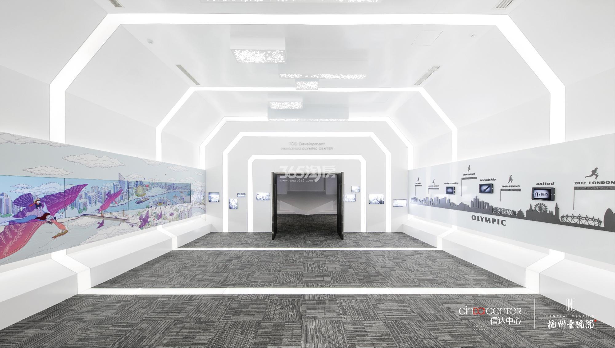 2017.12.7信达中心|杭州壹号院示范区一楼体验馆