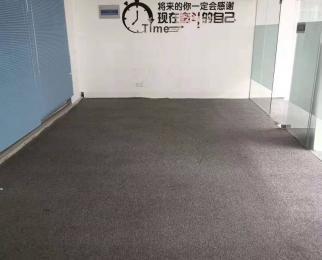 青网电商园150平米办公室出租,年底优惠多多