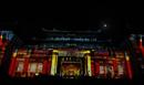 合肥庐阳三国文化节暨灯光展耀眼开幕 万盏灯光耀三国【组图】