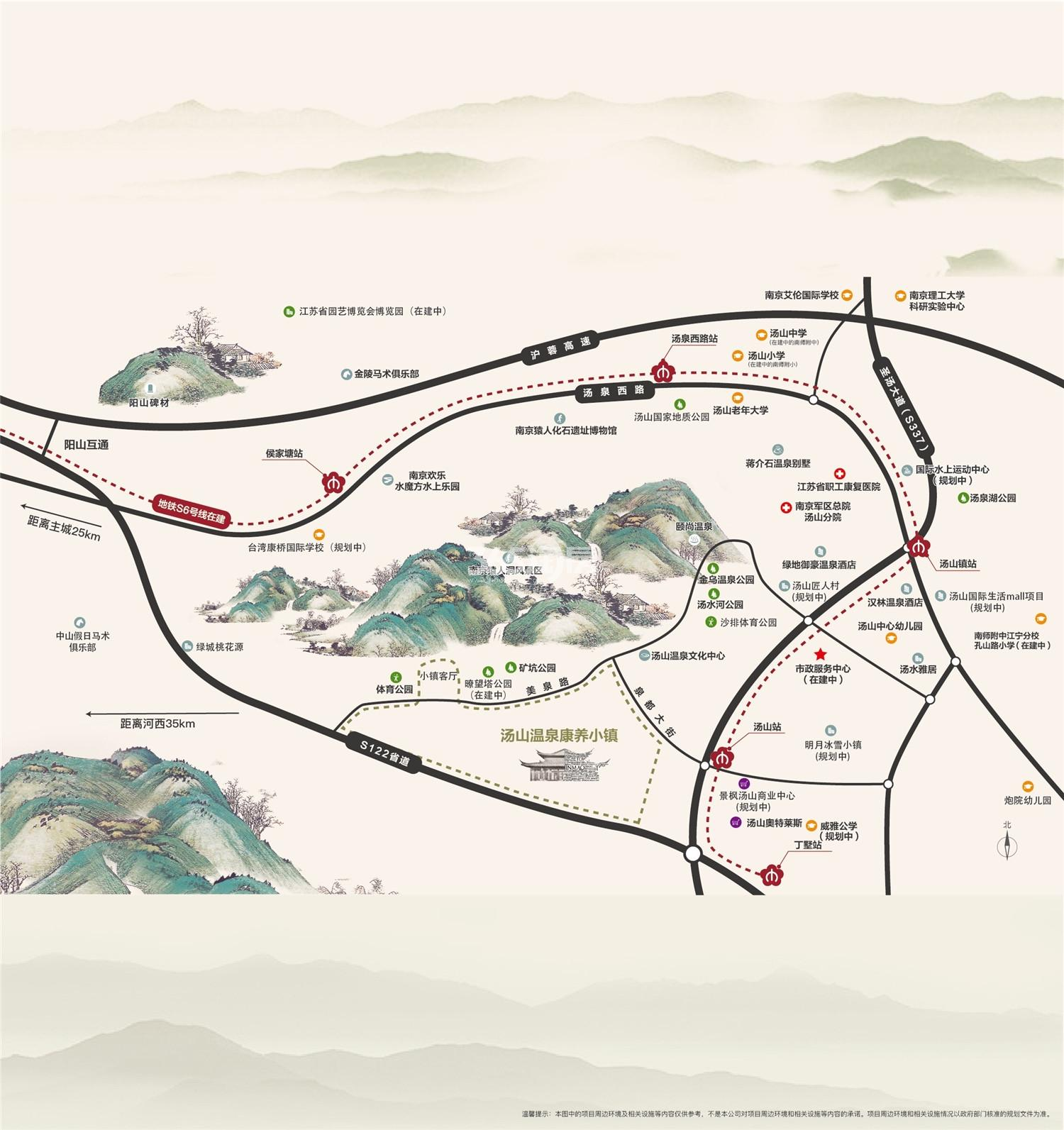 汤山温泉康养小镇交通图