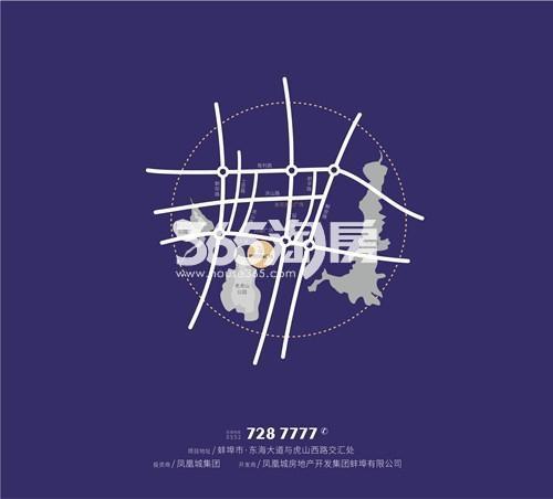 蚌埠凤凰国际交通图