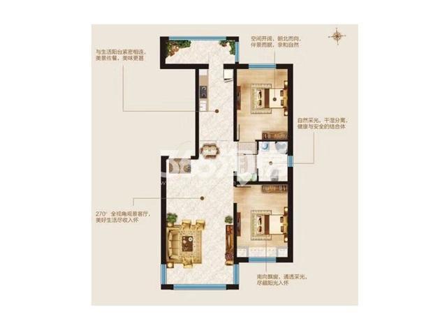 26#I户型两室一厅一卫98.45㎡