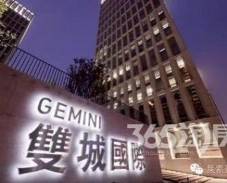 网新双城国际500�O合租精装