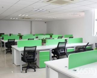 南工大科技创新大楼工位出租可注册公司