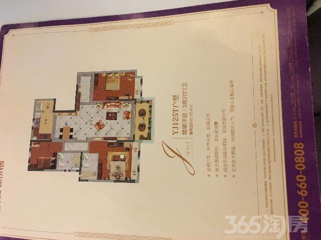 碧桂园城市花园3室2厅2卫130.29㎡2015年产权房精装