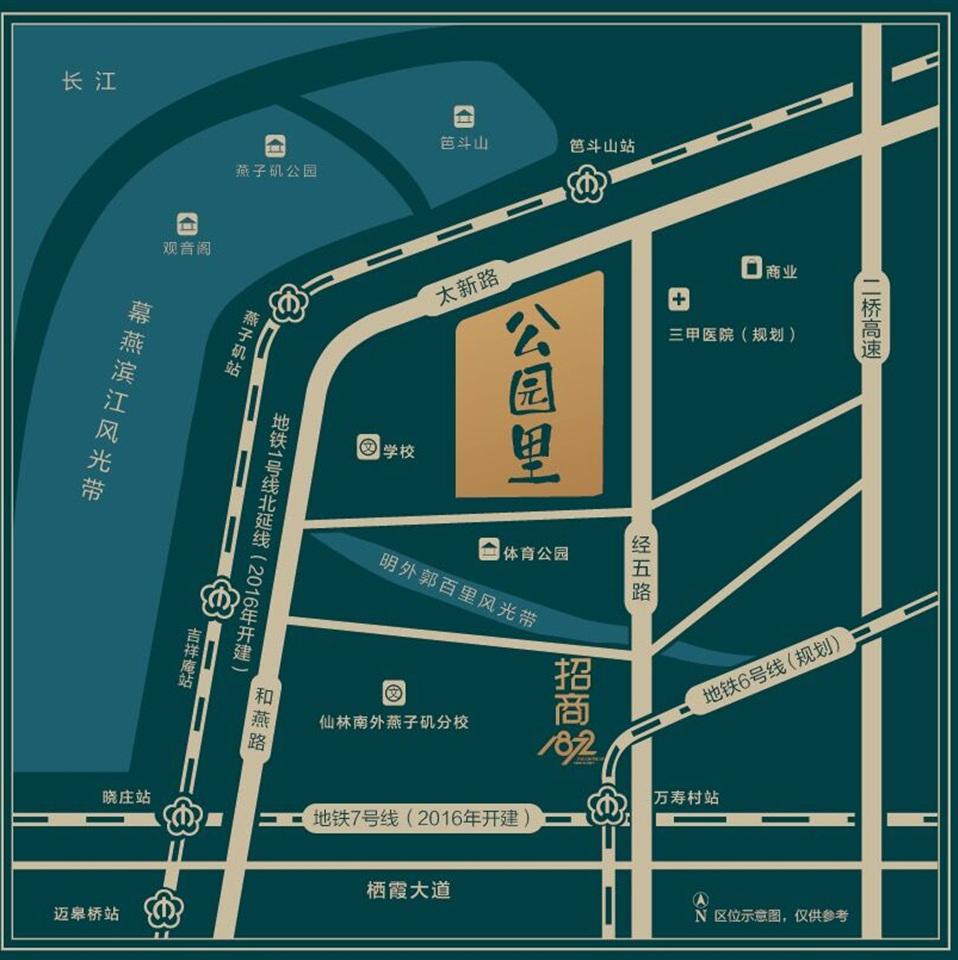 招商1872公园里项目区位图