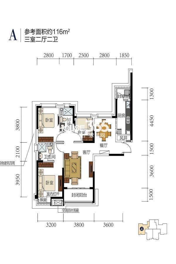 恒大雅苑3室2厅2卫116㎡