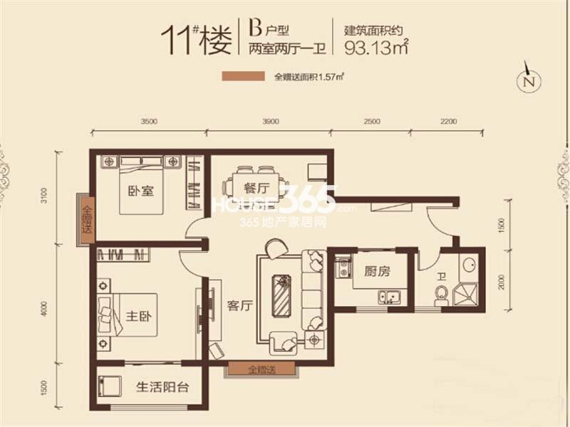 万象春天7号地11#楼B户型两室两厅一卫93.13㎡