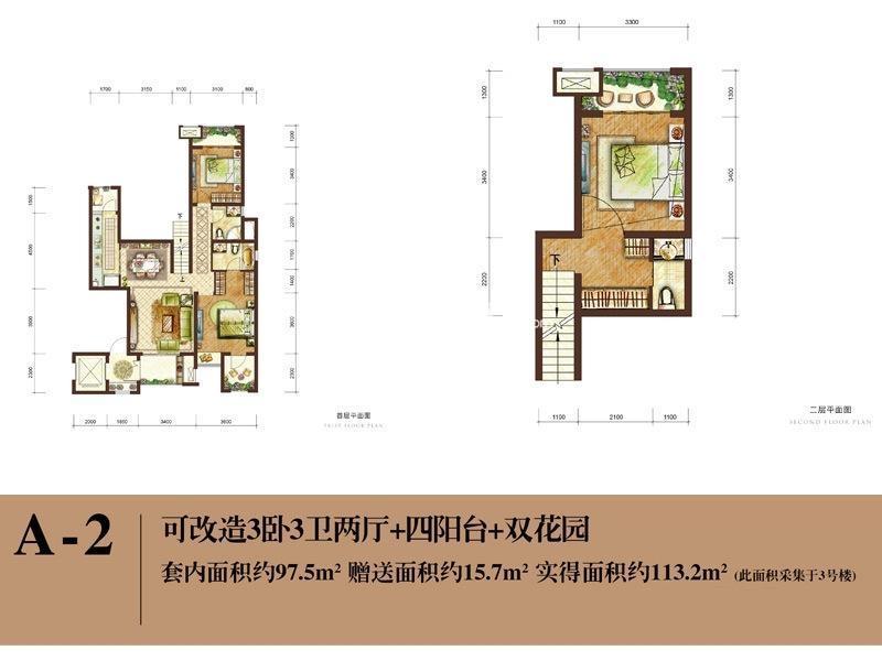 龙湖两江新宸一期云麓组团3号楼跃层A-2户型 3室2厅3卫1厨 97㎡