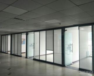 个人房源100至600平精装办公室写字楼,真实图片