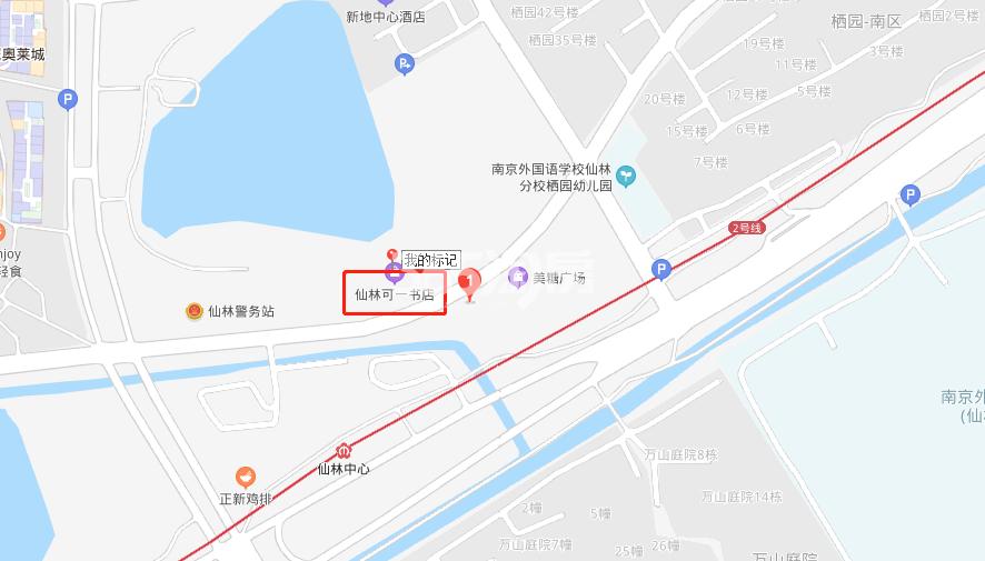 仙林可一书店交通图