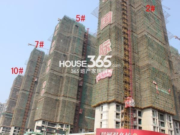 星河国际2#、5#、7#、10#楼工程进度图(2015.4)