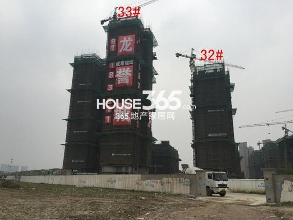龙湖龙誉城32#、33#工程进度图(2015.4)