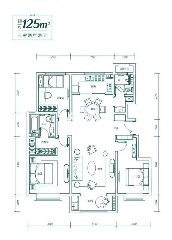 鲁能泰山7号户型图