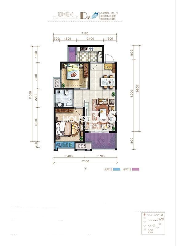 明威橡树湾D2户型2室2厅1卫1厨 87.00㎡
