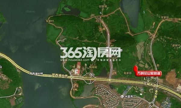 万科花山紫悦湾交通图