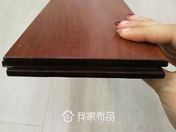 芜湖装修|我家有品|泛美|地热地板|探店