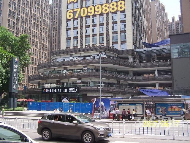 杨家坪,保利时代广场全新商业办公写字楼,优惠出租