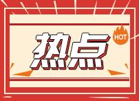 """2020品牌房企产品系TOP10曝光,落地西安反而""""水土不服""""?!"""