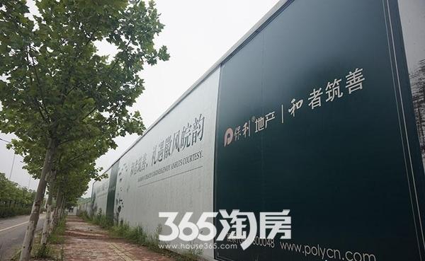 保利西山林语周边宣传广告牌(2015.9)