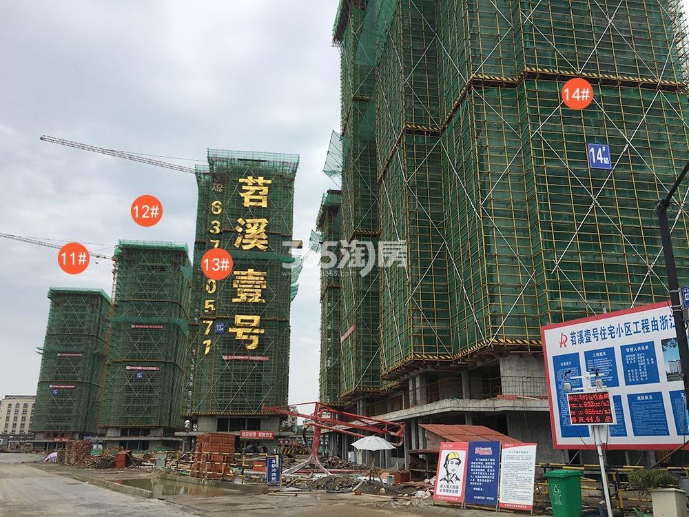 苕溪壹号5.6工程进展(11-14#)