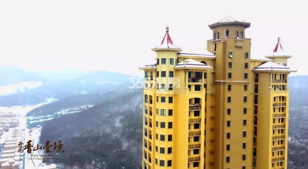 香山壹境雪景鸟瞰实景图(1.25)