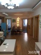 殷家山花园社区 八佰办 步行街 附近 120平米3房2厅2