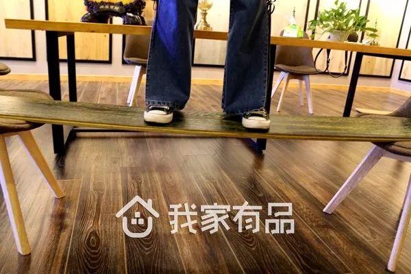 爱诺法赛地板|地板|抗压性好