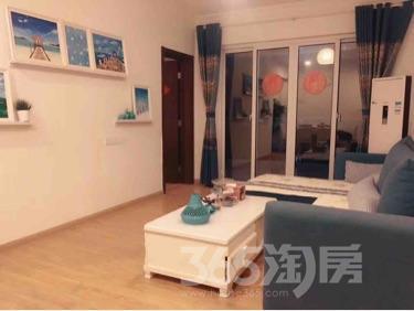 碧桂园凤凰城3室2厅1卫90平米精装满两年送全新家具家电物管