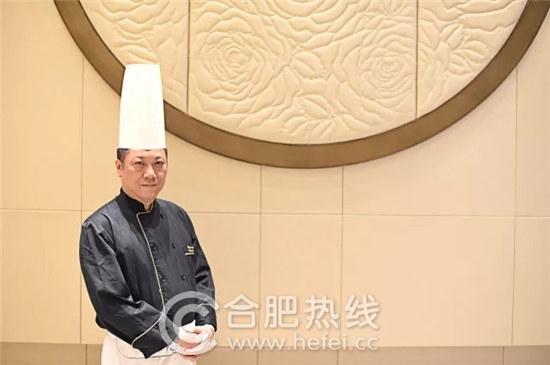 陈师傅加入合肥栢景朗廷酒店