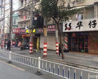 迈皋桥 纯1楼商铺出租 开间大 适合餐饮 超市药店 生鲜水