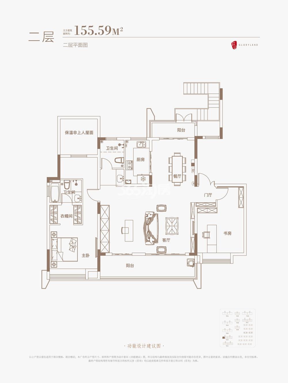御璟江山Y10洋房155.59㎡二层户型图