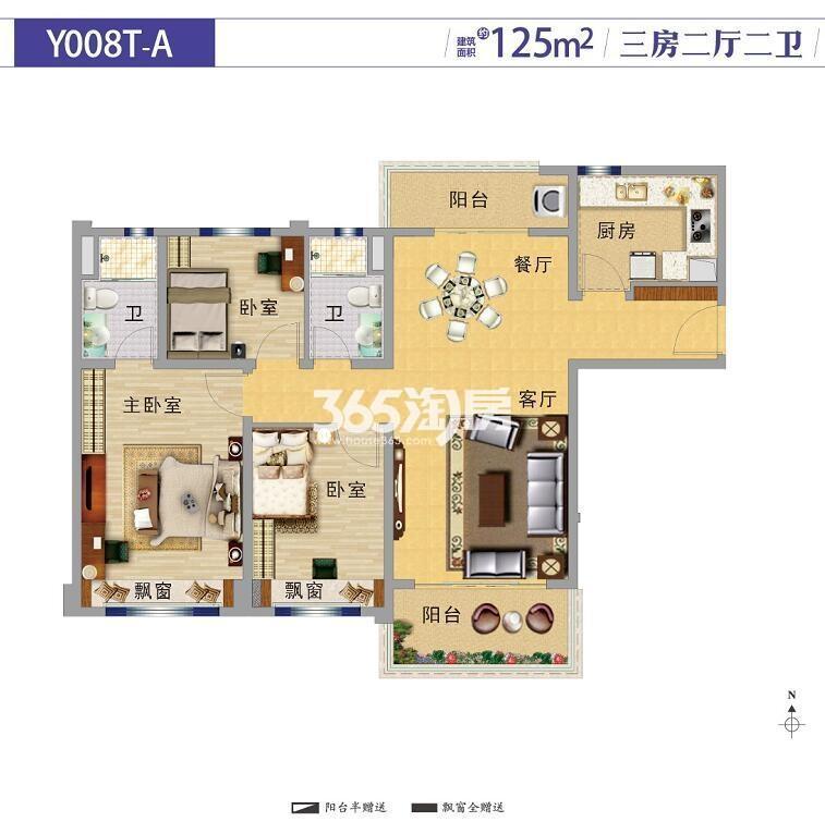 碧桂园凤凰城Y008T-A户型图125㎡