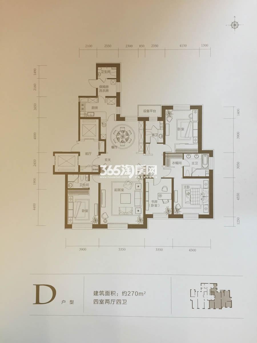 C户型 4室2厅4卫 270㎡.jpg