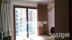 光华星城 温馨二室+方正户型+钻石楼层+中等装修+性价比高