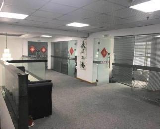 隆盛大厦300㎡可注册公司整租豪华装