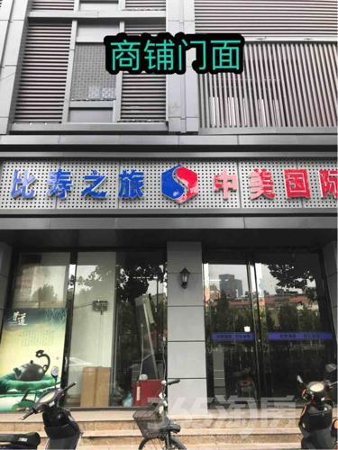 汉中苑420平米商铺整租(精装)