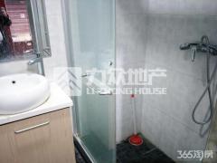 奥韵康城精装单身公寓+拎包入住+看房方便+多套房源