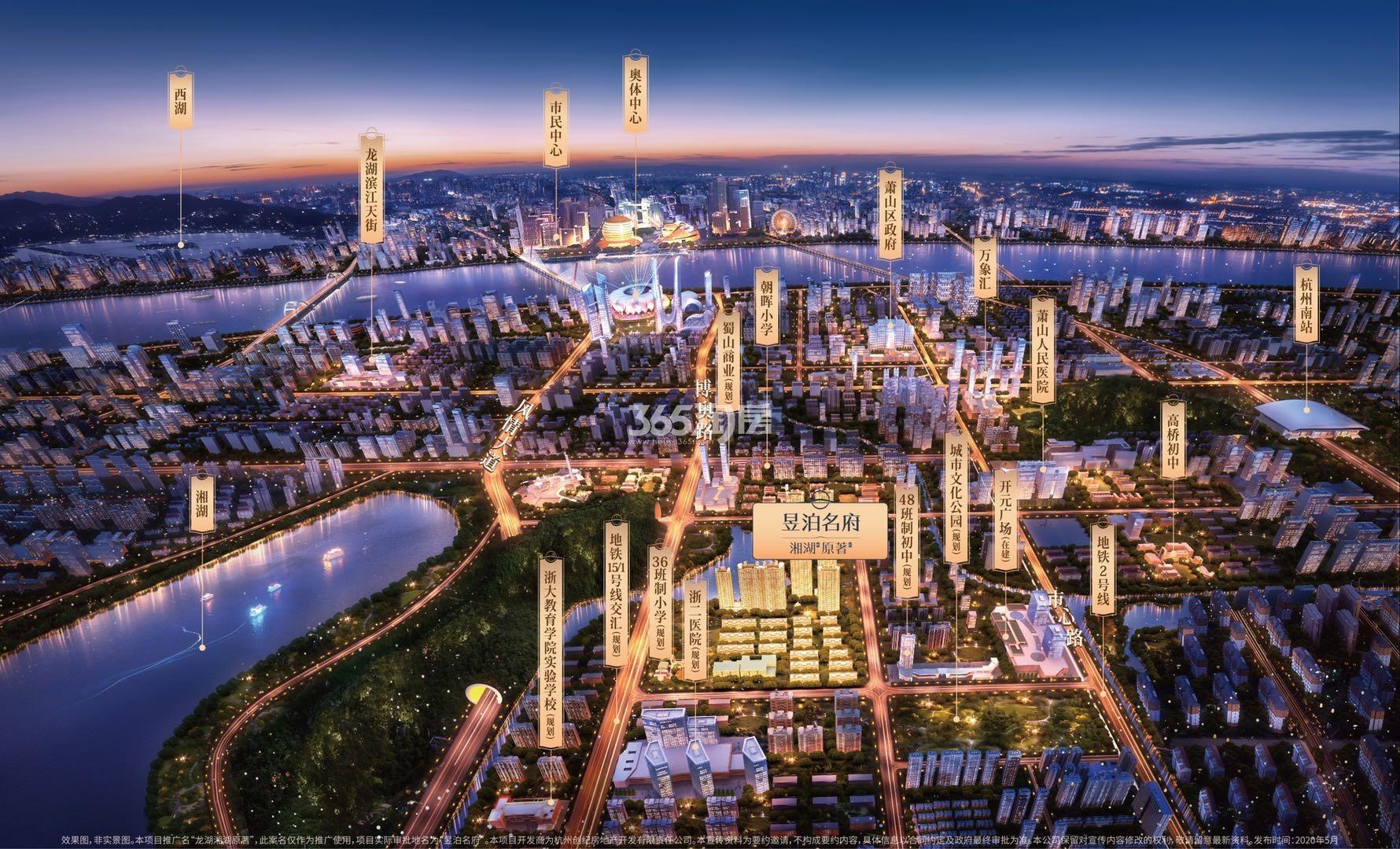 龙湖湘湖原著交通图