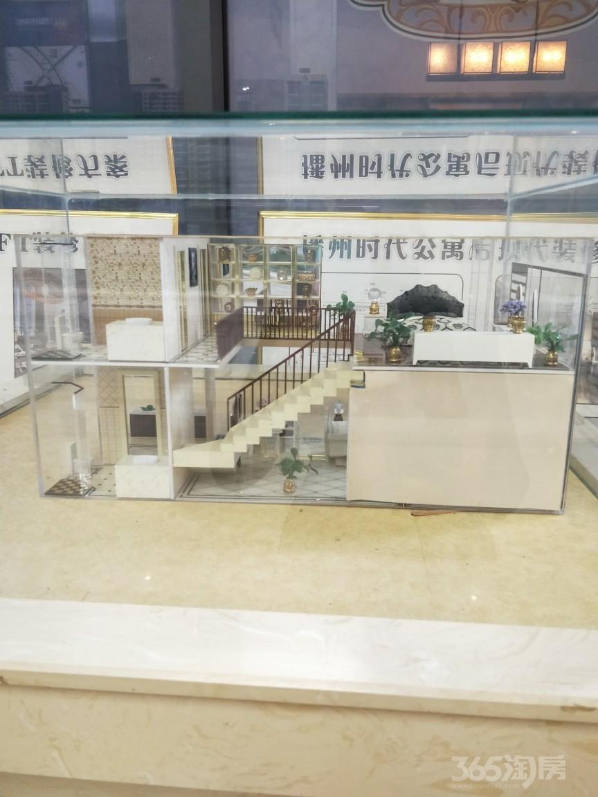 播州时代中心1室1厅1卫49平米2018年产权房精装