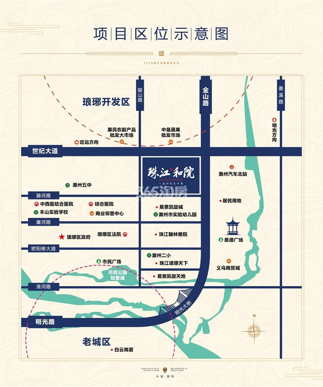 珠江和院交通图