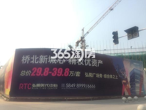 弘阳时代中心工地围挡海报(7.16)
