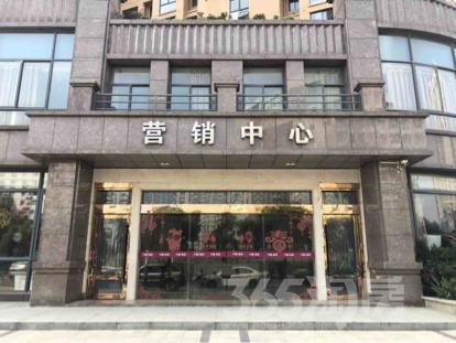 万融领秀城3室2厅1卫80.45平米毛坯产权房2016年建