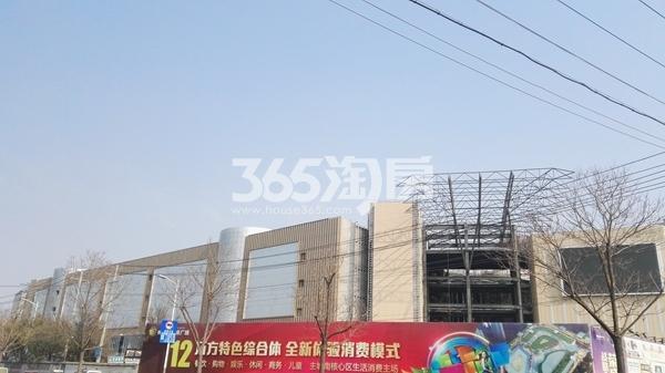 荣盛花语城商业-未来广场实景(12.14)